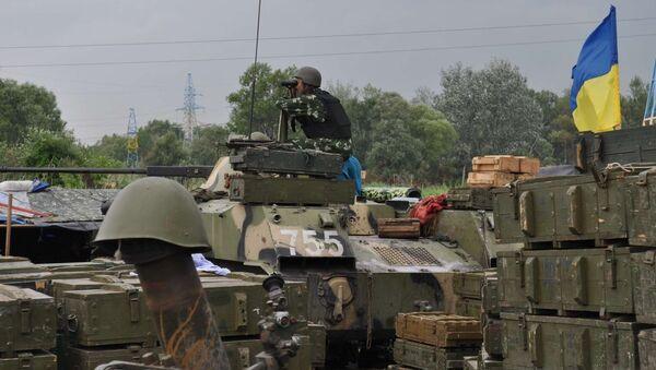 Позиция Украинских войск. Архивное фото