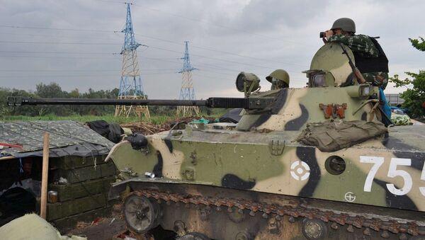 Позиция Украинской армии под Славянском. Архивное фото
