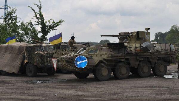 Позиция украинской армии под Славянском. Архивное фото.