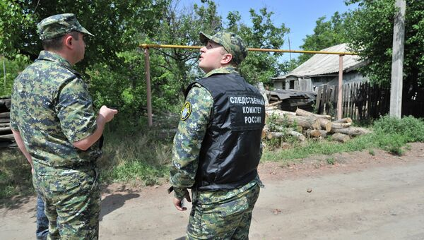 Ростовская область подверглась обстрелу со стороны Украины. Архивное фото