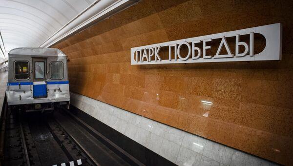 Вагон московского метрополитена, поврежденный в результате аварии утром 15 июля 2014 года на перегоне Парк Победы - Славянский бульвар