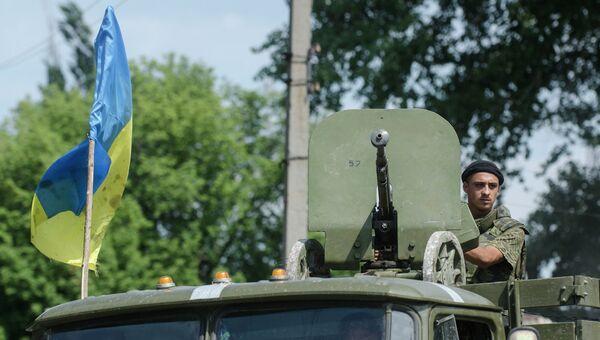 Украинские военные возле Донецка, архивное фото