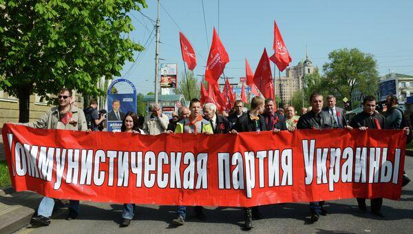 Члены коммунистической партии Украины, Архивное фото