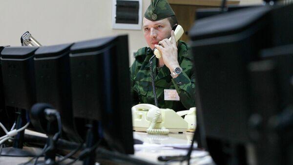 Работа командного пункта Системы предупреждения о ракетном нападении Космических войск России. Архивное фото