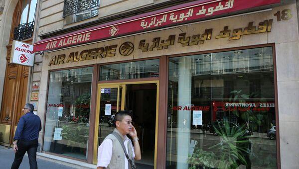 Офис компании Air Algerie. Архивное фото