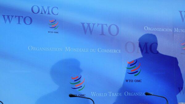 Штаб-квартира Всемирной Торговой Организации в Женеве, Архивное фото