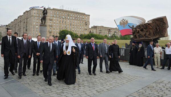 В.Путин принял участие в церемонии открытия памятника Героям Первой мировой войны