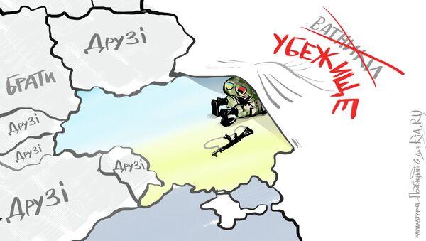 Украинские военнослужащие попросили убежища у России.