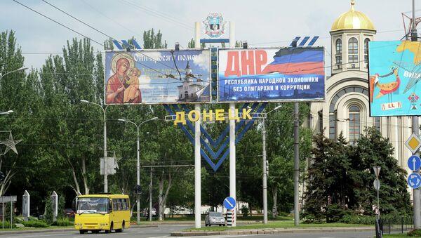 Плакат ДНР - республика народной экономики без олигархии и коррупции