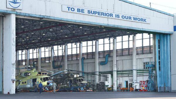 Улан-Удэнский авиационный завод. Архивное фото