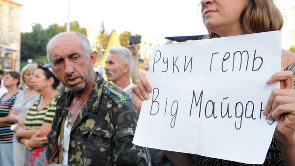 Майдан в Киеве, архивное фото