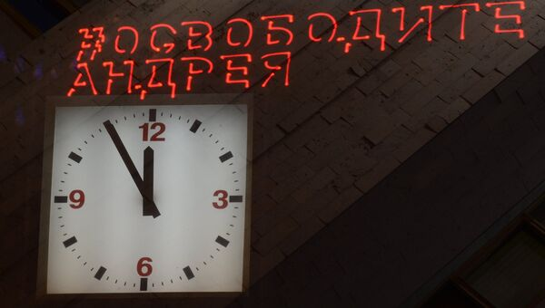 Хэштеги в поддержку А.Стенина появились на здании МИА Россия сегодня. Архивное фото