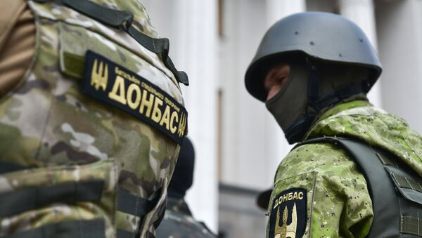 Бойцы батальона Донбасс. Архивное фото