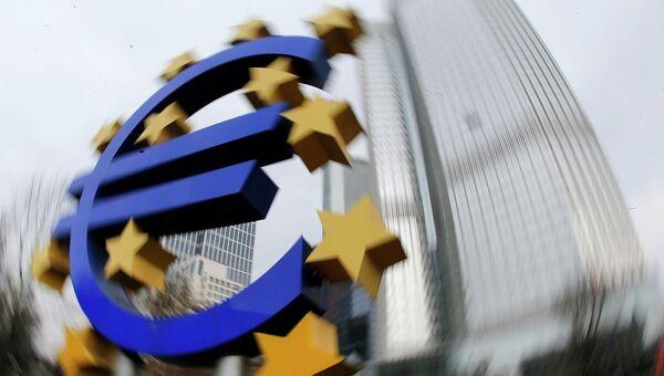 Европейский центральный банк во Франкфурте, Германия