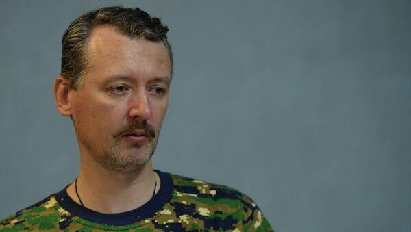 Игорь Стрелков, архивное фото