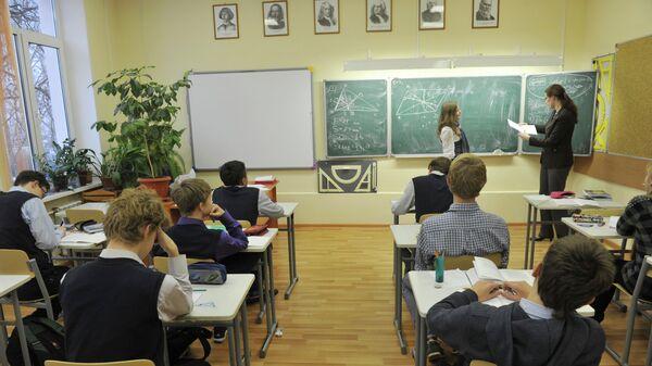 Урок математики.Архивное фото.