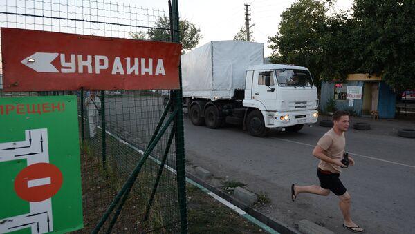Машины с гуманитарной помощью для Украины на КПП Донецк