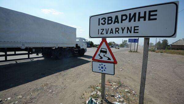 Колонна с гуманитарной помощью РФ выезжает из украинского КПП Изварино. Архивное фото