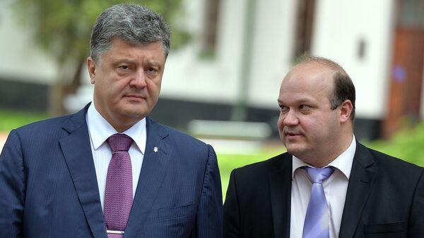 Петр Порошенко и Валерий Чалый. Архивное фото