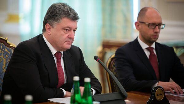 Заседание Совета национальной безопасности и обороны Украины