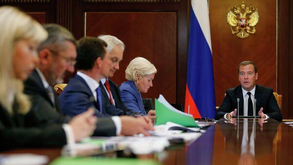 Совещание правительства России. Архивное фото