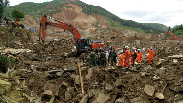 Оползень в провинции Гуйчжоу на юго-западе КНР