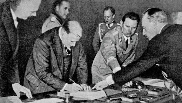 Подпись под Мюнхенским соглашением 1938 года