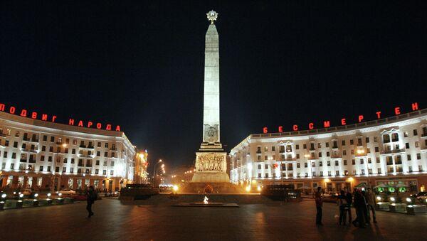 Ночной вид площади Победы в городе Минске. Архивное фото