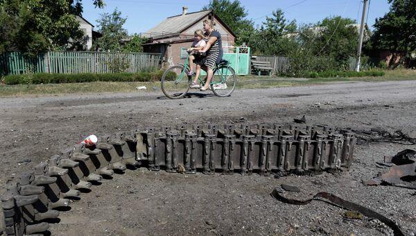 Ситуация в окрестностях Иловайска