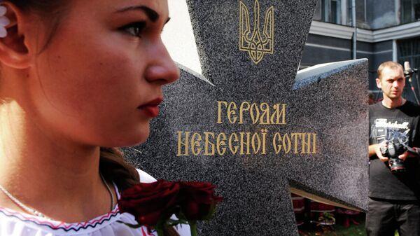 Открытие памятника героям небесной сотни в Киеве