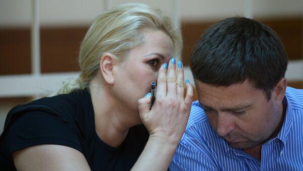 Бывшая глава департамента имущественных отношений министерства обороны РФ Евгения Васильева