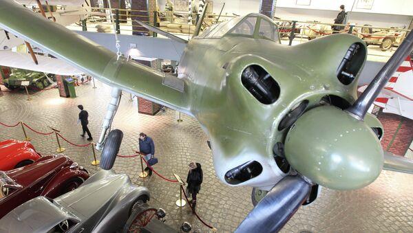 Самолет Як-18. Архивное фото