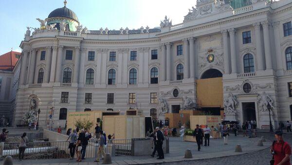 Мобильный парк Горького открылся на Михаэлерплац в рамках Дней Москвы в Вене
