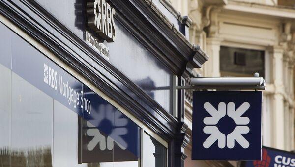 Филиал Королевского банка Шотландии в Эдинбурге. Архивное фото