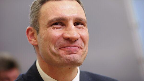 Київрада ухвалила рішення про будівництво комплексу з переробки опалого листя - Цензор.НЕТ 5959