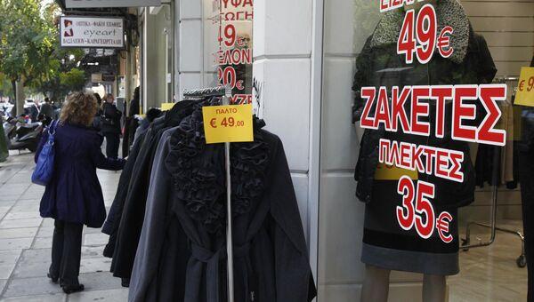 Магазин пальто и шуб в Греции. Архивное фото