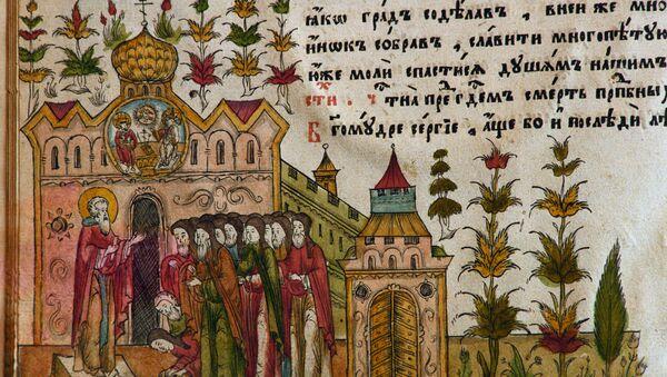Репродукция рисунка из Острожской библии 1581 года