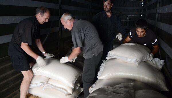 Гуманитарная помощь для жителей юго-востока Украины, архивное фото