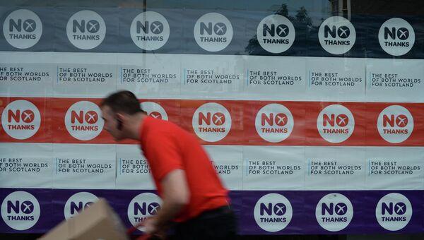 Офис объединения противников отделения Шотландии Лучше вместе, архивное фото