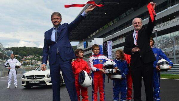 Открытие трассы Формула 1