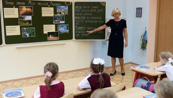 Начало учебного года в Москве