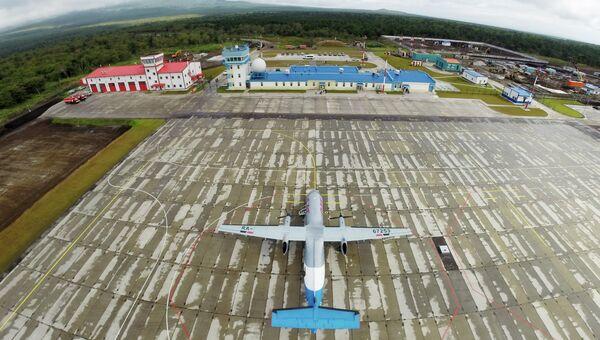 Новый аэропорт открылся на южно-курильском острове Итуруп. Архивное фото