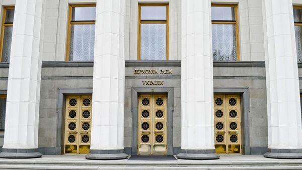 Верховная Рада Украины,  архивное фото