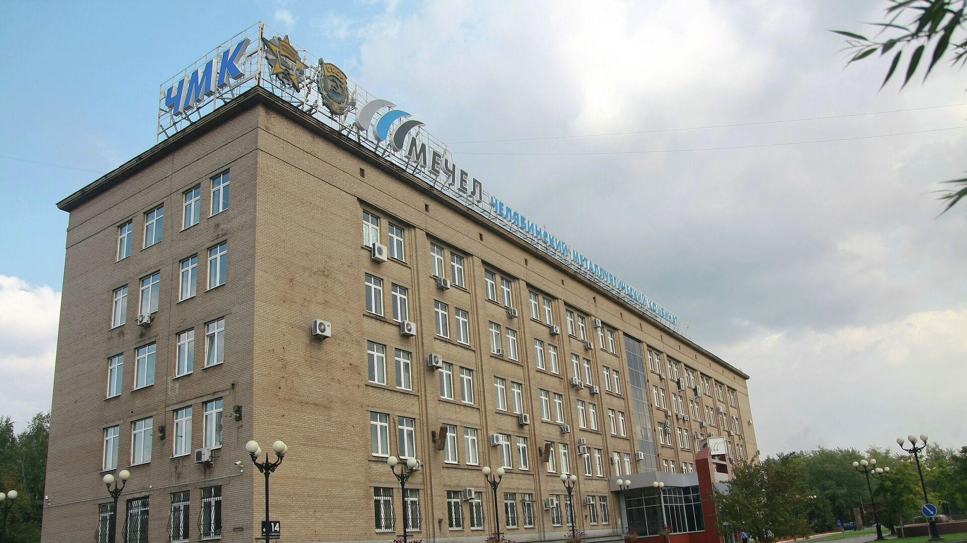 Главный вход в здание заводоуправления ОАО ЧМК в Челябинске - РИА Новости, 1920, 08.04.2021