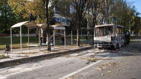 Артиллерийский обстрел Донецка. Архивное фото
