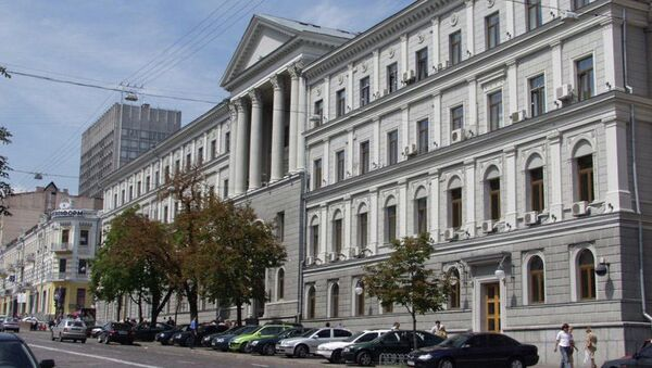 Здание компании Нафтогаз Украины. Архивное фото