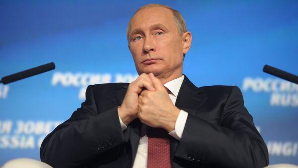 В.Путин принял участие в инвестиционном форуме ВТБ Капитал Россия зовет!.