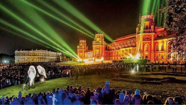 Международный фестиваль Круг света. Архивное фото