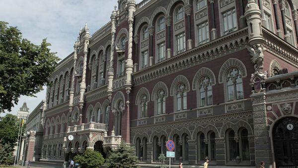 Здание Национального банка Украины. Архивное фото
