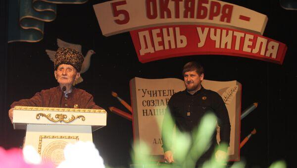 Учитель начальных классов из села Корен-Беной Ширвани Гугуев и глава Чечни Рамзан Кадыров